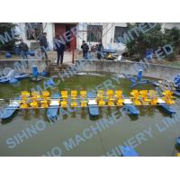 Buy cheap 13 Impeller Multi-impellers aerator,Long Arm Diesel Engine Paddle Wheel Aerator from wholesalers