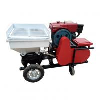 Buy cheap Wall Hand Held Cement Plastering Machine Mortar Concrete Spraying Grouting Machine from wholesalers