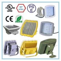 Buy cheap UL DLC SAA DLC EMC CE RoHS listed 100 Watt LED Explosion Proof gas station canopy light from wholesalers