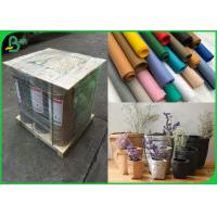 Wholesale Different Color Optional 0.55MM Washable Fabric Material Roll For Making Bags from china suppliers
