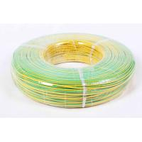 Buy cheap Stable Working Heat Resistant Electrical Wire , LSZH Speaker Cable 600V Rating product