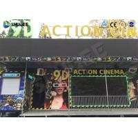 Wholesale Fully Equipped 9D Movie Theater Dynamic Electric System For Commercial Amusement from china suppliers