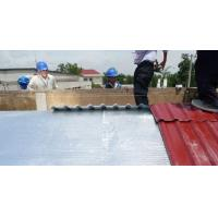 Buy cheap Double Sided Reflective Foil Insulation For Roof And Wall from wholesalers