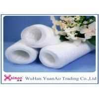 Buy cheap Virgin And Close Virgin Ring Spun Polyester Yarn for Sewing 20S 30S 40S 50S 60S from wholesalers