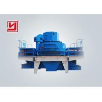 Buy cheap Hot sale VSI series vertical shaft sand making machine with factory price from wholesalers