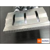 Buy cheap Professional Ultrasonic Welding Horn FEM Calculation Precision Ultrasonic Sonotrode from wholesalers