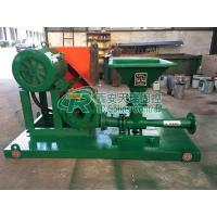China oil gas drilling Jet Mud Mixer for mud cuttings fluid waste management on sale
