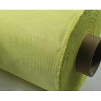 Buy cheap High Strength Carbon Kevlar Fabric 200 Denier 60GSM For Auto Sporting Products from wholesalers