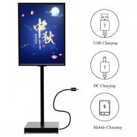 Buy cheap Retail Store Floor Standing Poster LED Lighting Metal Box Gold POP Poster Display Stand from wholesalers