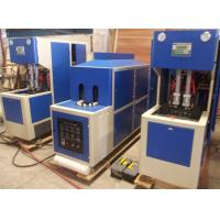 Buy cheap Semi-Automatic Blow Molding Machine (Model: JM-B-II) from wholesalers