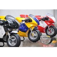 Buy cheap 49CC Pocket Bike for Kids (QW-MPB-04A) from wholesalers