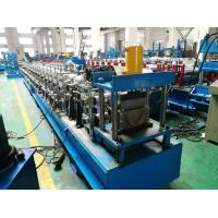 Buy cheap Half Round Gutter Roll Forming Machine from wholesalers