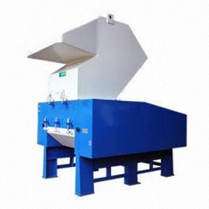 China Powerful Pulverizer/Plastic Crusher/Shredder Plastic Grinder, Mill, Granulator on sale