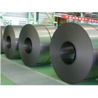 Buy cheap Cold rold steel cold rolled steel plate from wholesalers