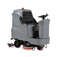 Buy cheap Famous brand automatic battery type ride on fast dry  floor scrubber dryer tile floor cleaning machine from wholesalers