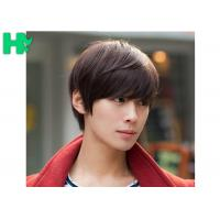 Buy cheap Trendy Brown Men Hair Wig High Temperature Fiber Wigs Synthetic Hair from wholesalers