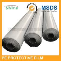 Buy cheap Anti - Scrap PE Protective Film Tape For 3000m Untrimmed Jumbo Rolls from wholesalers