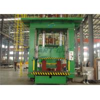 Buy cheap Pillar Hydraulic Power Press Machine High Durability Low Noise Easy Operation from wholesalers