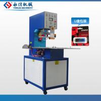 Buy cheap high frequency SD Card Blister Packaging sealing machine from wholesalers