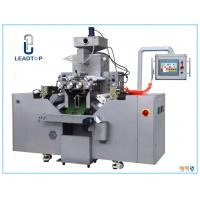 Buy cheap 17kw Automatic Soft Gel Encapsulation Machine 0 - 5rpm Rotary Speed from wholesalers