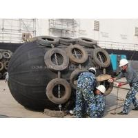 Buy cheap Yokohama Type Pneuamtic Rubber Marine Boat Floating Inflatable Fenders For Sale from wholesalers