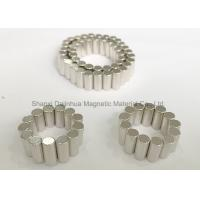 Buy cheap 4.3*9mm N35 NI Radial Cylinder Toy Magnets Permanent Magnets Radial from wholesalers