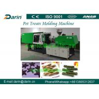 Buy cheap Injection Molding snack food extruder Machine , pet food processing line from wholesalers