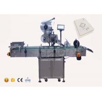 Turntable brochure label sticker machine / auto labelling machine Manufactures