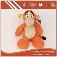 Buy cheap Disney Tigger Plush Toys from wholesalers