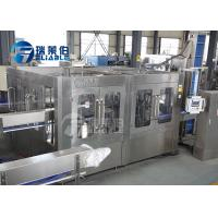 Buy cheap 500 Ml Rotary 3 In 1 Liquid Water Bottle Filling Machine PLC Control Ss304 from wholesalers