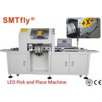 Buy cheap Automatic PCB Pick And Place Machine 1.2Kw Power Supply For LED Placement Assembly from wholesalers