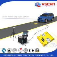 Buy cheap AT3000 automatic under vehicle inspection system , under vehicle scanning system from wholesalers