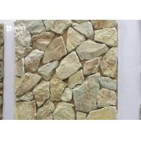 Wholesale Tumbled Limestone Wall Cladding Thermal Conductivity Good Weather tolerance from china suppliers