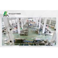Buy cheap Hard Capsule Blister Packing Machine , Pharmaceutical Packaging Equipment for sweets, candy,chew gum etc from wholesalers