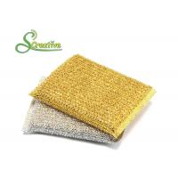 China Polyester Non Scratch Scourer Pads With Plastic Thread For Bathroom Cleaning on sale