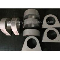 Buy cheap GR2 GR5 Titanium Mill Products / Machined Titanium Parts by CNC Turning Customized from wholesalers