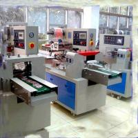 Wholesale Wheat Powder Noodle Packaging Machine, Stainless Steel Food Packing Machine from china suppliers
