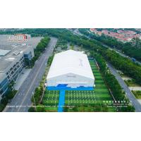 Buy cheap Large span tent for brand events for sale product