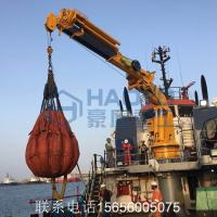 Buy cheap HAOYO Telescopic Knuckle Boom Marine Deck Crane Manufacture Factory from wholesalers