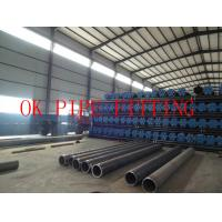 Buy cheap Best quality Nickel Alloy Pipes & Tubes from wholesalers