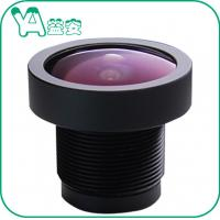 Wholesale Φ17×17.3 Mm Dimensions Car Backup Camera , Camera Optical Lens2.7 Mm Focal Length from china suppliers