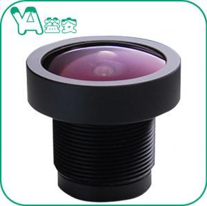 Φ17×17.3 Mm Dimensions Car Backup Camera , Camera Optical Lens2.7 Mm Focal Length