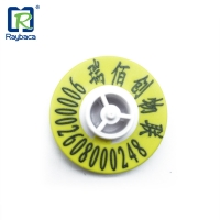 Buy cheap EM4305 RFID Cattle Rfid Tracking Tags Identifications Management from wholesalers