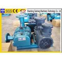 Wholesale Less Pressure Variation Roots Rotary Blower With High Air Supply Capacity from china suppliers