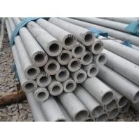 """Seamless Stainless Steel Pipe Malay Tube 24"""" Diameter Stainless Steel Tube Manufactures"""