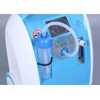 Buy cheap Compact And Lightweight Lithium Battery Oxygen Concentrator Outdoor Oxygen from wholesalers