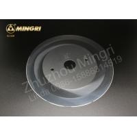 Buy cheap Tungsten Carbide Blade / Carbide Disc Cutter Fit Glass Paper Grass Metal Stone Cutting from wholesalers