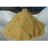 Buy cheap RO Ion Exchange Resin Water Treatment Consumables For Ro Machine from wholesalers