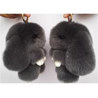 Buy cheap Dark Grey Real Rabbit Fur Keychain Cute Plush Animal Shape For Garment from wholesalers