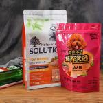 Buy cheap Glossy Matt Pet Food Packaging Bag from wholesalers